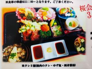 20なかなか満喫P桜ポップ2