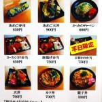 7月6日(月)~お昼のランチメニュー変更&とっとのチャーハン始動☆