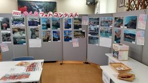 21フォトコン展示4