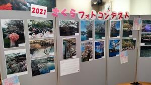 21フォトコン展示2